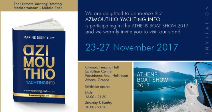 Athens Boat show