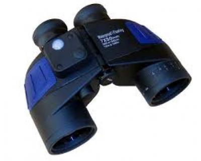 Binocular with compass waterproof