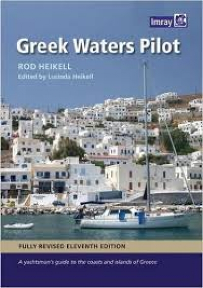 Greek water pilote book